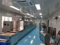 立威蚕豆微波烘焙设备厂家