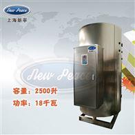 NP2500-18容量2500升功率18000瓦蓄热式电热水器