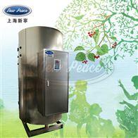 NP2500-14.4容量2500升功率14400瓦蓄水电热水器