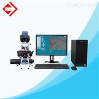 纤维细度分析仪生产厂家