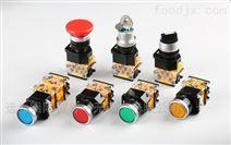 爱可信LA135系列按钮开关-22孔径 现货供应