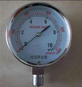 台湾鸿凯10kpa防压止压力表计量精确寿命长