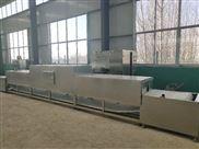 冻肉微波解冻隧道炉是定制的产品