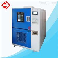 GL751可程式高低温试验箱