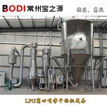 供应钛酸锂喷雾干燥机 磷酸铁锂干燥塔