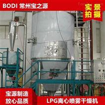供应永固紫喷雾干燥机 离心喷雾塔