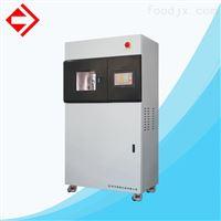 GL/SN-500型风冷氙灯耐候试验箱(土工合成材料氙灯老化耐气候试验箱)