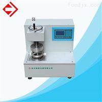 織物滲水性測定儀生產廠家