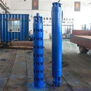 天津深井潜水泵耐高温耐腐蚀高效电泵
