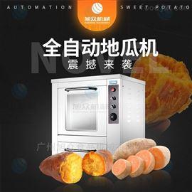 XZ-68多功能不锈钢烤地瓜机烤玉米香芋土豆机