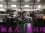 厂家供应易拉罐凉茶饮料生产线