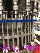 DCGF碳酸饮料生产线设备