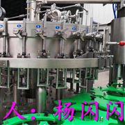 全自动汽水饮料灌装机