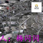 全主动不锈钢碳酸饮料灌装出产线