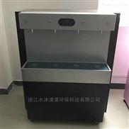 水沐清清步进式进水校园集团温热直饮机