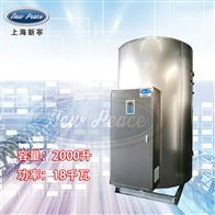 NP2000-18容积2吨功率18000瓦蓄水式电热水器
