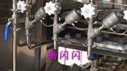 QGF-3-5加侖水 桶裝礦泉水設備
