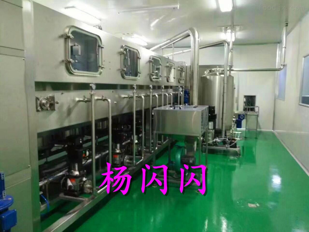 饮用水灌装机全套设备