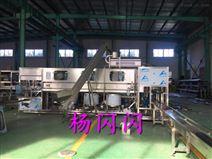 礦泉水生產線全自動桶裝水灌裝機