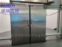 湖北廠家直銷,低價促銷電動冷庫平移門