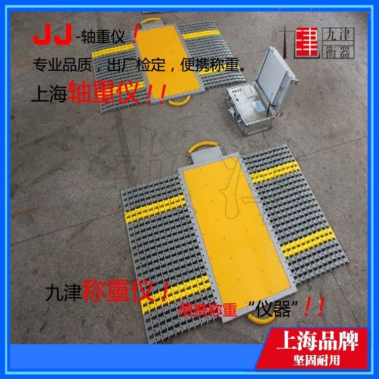 路面汽车动态流动型地磅/便携式地上衡厂家