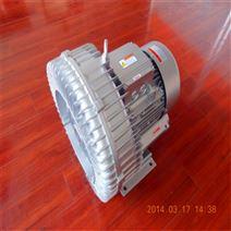 化工廠專用防爆高壓風機 高壓防爆鼓風機