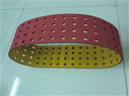 打孔PVC输送带,佛山工业皮带厂家