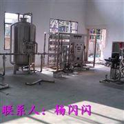 纯净水设备(带软化)