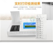 食品安全检测仪_多参数食品检测设备