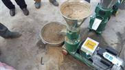 小型颗粒机 颗粒饲料机生产商 鱼饲料制粒机