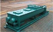 江西大型双轴粉尘加湿机 粉煤灰专用
