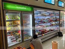 廣西訂購立式冷藏展示柜多少錢