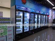 南京超市冰柜网上销售店有哪些品牌