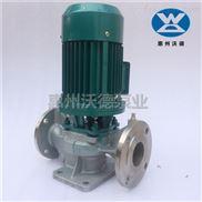 耐腐蚀管道泵GDF80-160(I)A沃德低温盐水泵