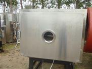 低价出售二手7.5平方冷冻真空干燥机