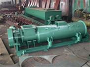 单轴粉尘加湿搅拌机专业生产
