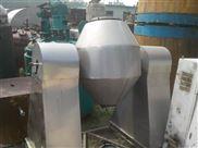 大量出售二手3立方不锈钢双锥干燥机