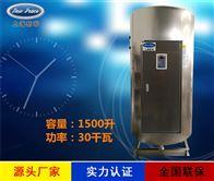 NP1500-30容量1.5吨功率30000瓦工厂业热水器电热水炉