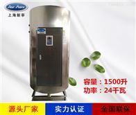 NP1500-24储水式热水器容量1500L功率24000w热水炉