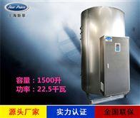 NP1500-22.5容量1.5吨功率22500瓦储水式电热水器