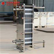 供應寧夏飲料殺菌降溫食品不銹鋼板式冷卻器