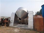 低价出售二手1000升双锥真空干燥机