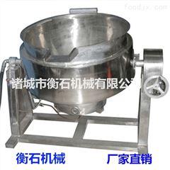 700衡石机械不锈钢食品夹层锅,高温高压蒸煮锅