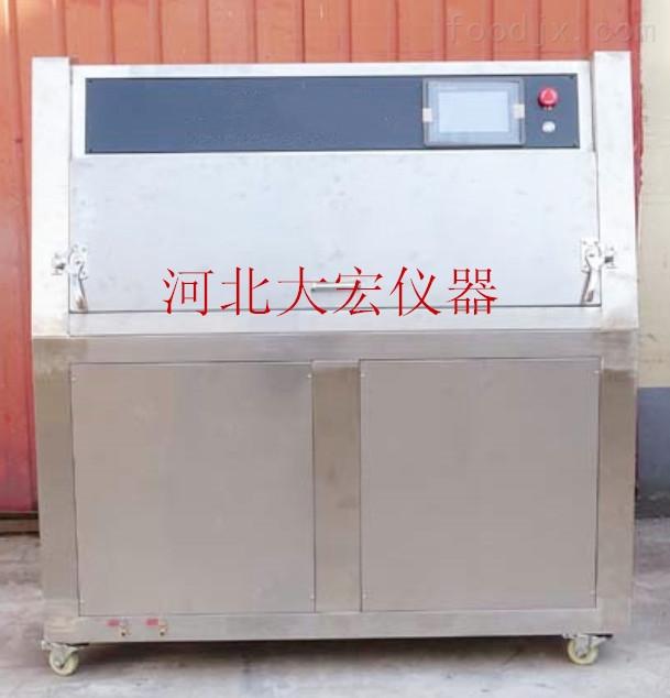 专业建筑行业检测设备紫外线老化试验箱