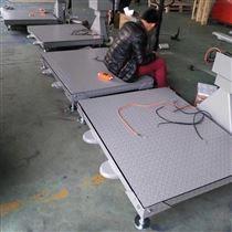 DCS-HT-A厦门1吨叉车移动式地磅 2T液压叉车平台秤