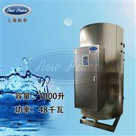 NP1000-48大容量热水器容量1000L功率48000w热水炉