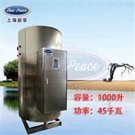 NP1000-45容积1吨容量45000瓦大容量电热水器