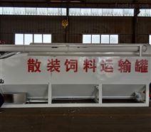 淮安2軸18噸飼料運輸車減少成本費用