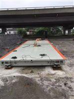3*14米60吨电子地磅 嘉兴80T汽车磅秤