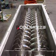 定制活性污泥連續烘干機 空心槳葉干燥機